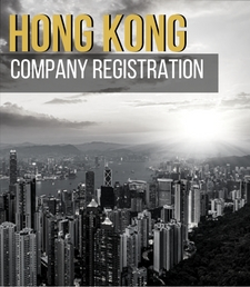 Hong Kong Investment as Entrepreneur