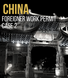 China, China Foreigner Work Permit, Language Barrier, Application  style=