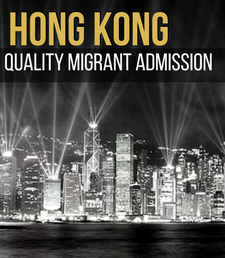 Hong Kong Quality Migrant Admission Scheme, selection, Hong Kong,  style=