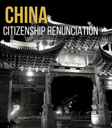 Renounce Chinese Citizenship, china, Chinese, citizenship