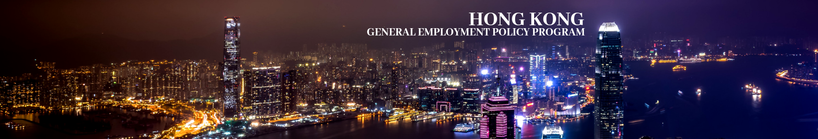 Hong Kong, General Employment Policy