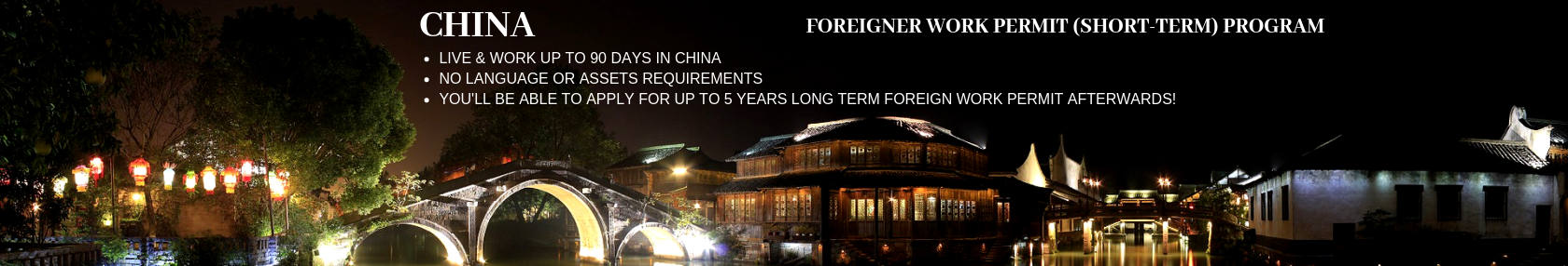China, Foreigner Work Permit (Short-term)