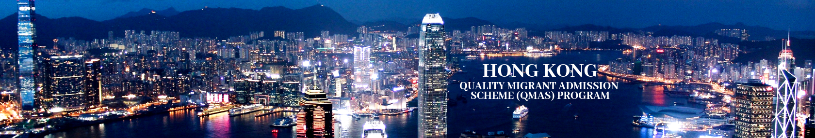 Hong Kong, Quality Migrant Admission Scheme (QMAS)